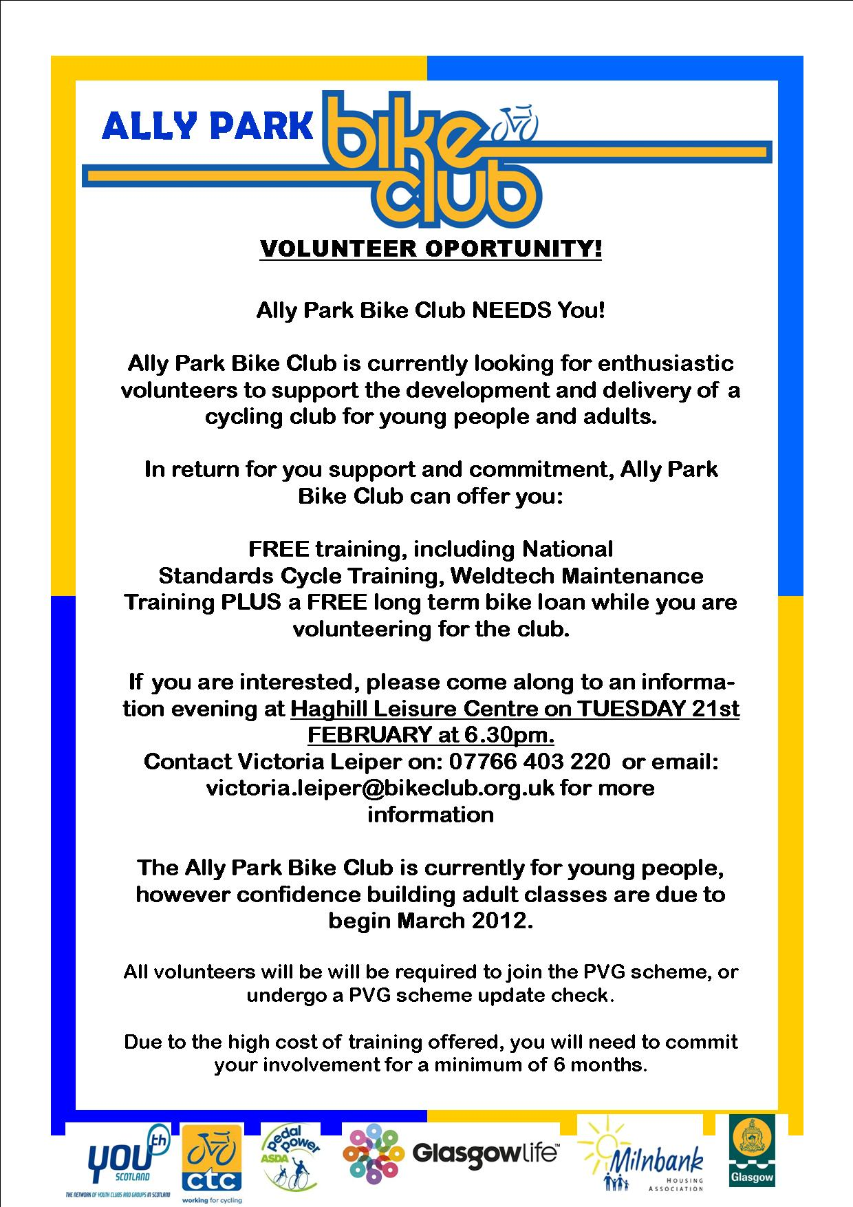 ally park flyer volunteer recruitment1